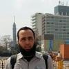 Mohammed tutors Java in Canberra, Australia