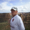 Stephen tutors C/C++ in Grand Junction, CO