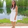 Risa tutors in Baltimore, MD