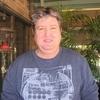 Dean tutors Java in Perth, Australia