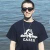 Matthew tutors Earth Science in Dobbs Ferry, NY