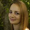 Allison tutors Algebra 1 in Berlin, Germany