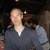 Jakob tutors Biochemistry in Glenside, PA