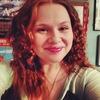 Natalie tutors Writing in Stewartstown, PA