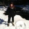 Megan tutors High School College University Level Chemistry in Toronto, Canada
