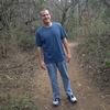 Alexander tutors Java in Austin, TX