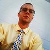 Samuel tutors Criminal Justice in Richmond, VA