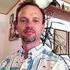 Gabriel tutors Microbiology in Honolulu, HI