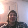 Aaron is an online Cosmology tutor in Glassboro, NJ
