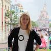 Alena tutors in Volgograd, Russian Federation