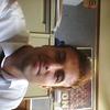 Federico tutors in Shepparton, Australia