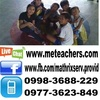 lea tutors HSPT Quantitative in Manila, Philippines