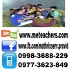Tim tutors English in Kalibo (poblacion), Philippines