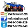 mika tutors English in Mangaldan, Philippines