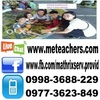 mel tutors Geometry in Bangar, Philippines