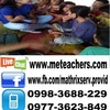 Ana tutors ACT in Calamba, Philippines