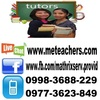 Krizza tutors SAT Subject Tests in Manila, Philippines