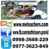 Eren tutors Statistics in Manila, Philippines
