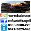 Maria tutors GRE Subject Test in Mathematics in Manila, Philippines