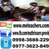 allen tutors Biology in Cainta, Philippines