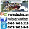 Mhay tutors CAHSEE Mathematics in Calamba, Philippines