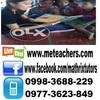 marcuss tutors Dyslexia in Manila, Philippines