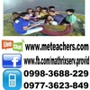 tan tutors ACCUPLACER ESL in San Jose del Monte, Philippines