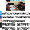 Mathrix tutors in San Pedro, Philippines