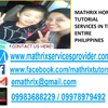 mathrix tutors Computer Skills in Santa Cruz, Philippines