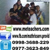 Tee tutors Calculus 1 in Manila, Philippines