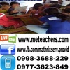 mathrix tutors Kindergarten - 8th Grade in Calamba, Philippines