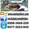 mahrix tutors in Manila, Philippines