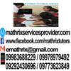 Daniel tutors accounting subjects in Manila, Philippines