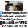 Mathrix tutors Chemistry in Cavite, Philippines