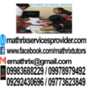 Cendy tutors Kindergarten - 8th Grade in Dasmariñas, Philippines