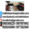 Mathrix tutors Algebra 1 in Calamba, Philippines