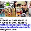 mathrix tutors in Cainta, Philippines