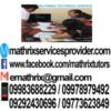 Mathrix tutors Chemistry in Manila, Philippines