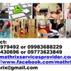 mathrix tutors Computer Skills in Teresa, Philippines